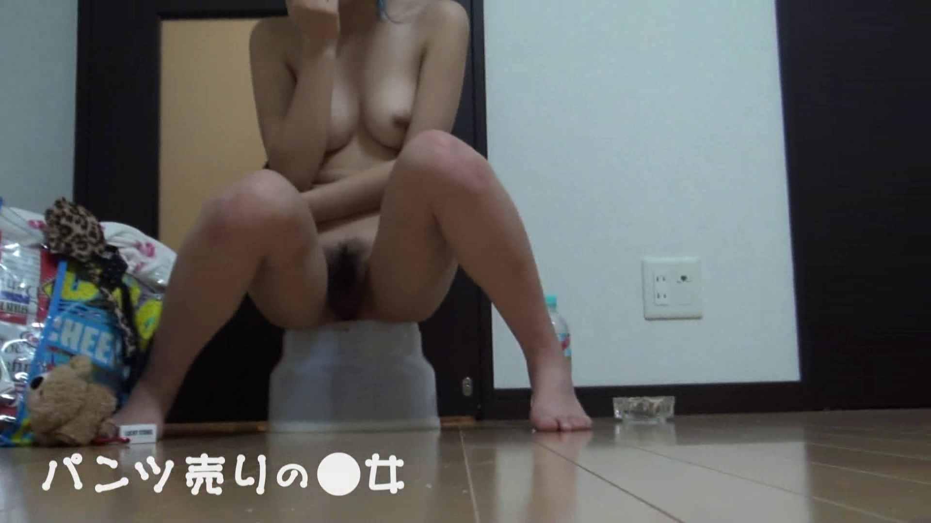 新説 パンツ売りの女の子nana02 一般投稿 | 0  97pic 41
