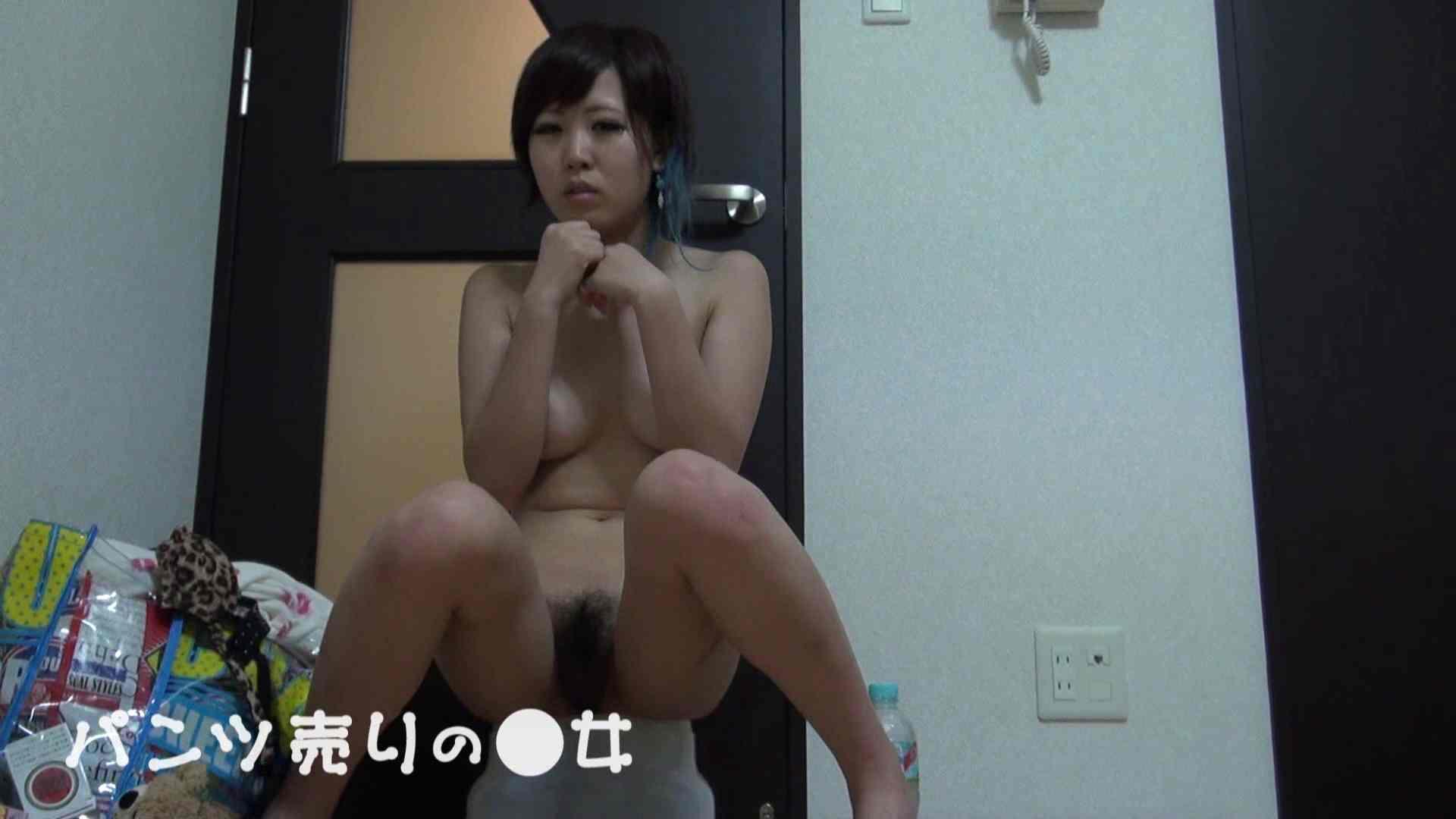 新説 パンツ売りの女の子nana02 一般投稿  97pic 42
