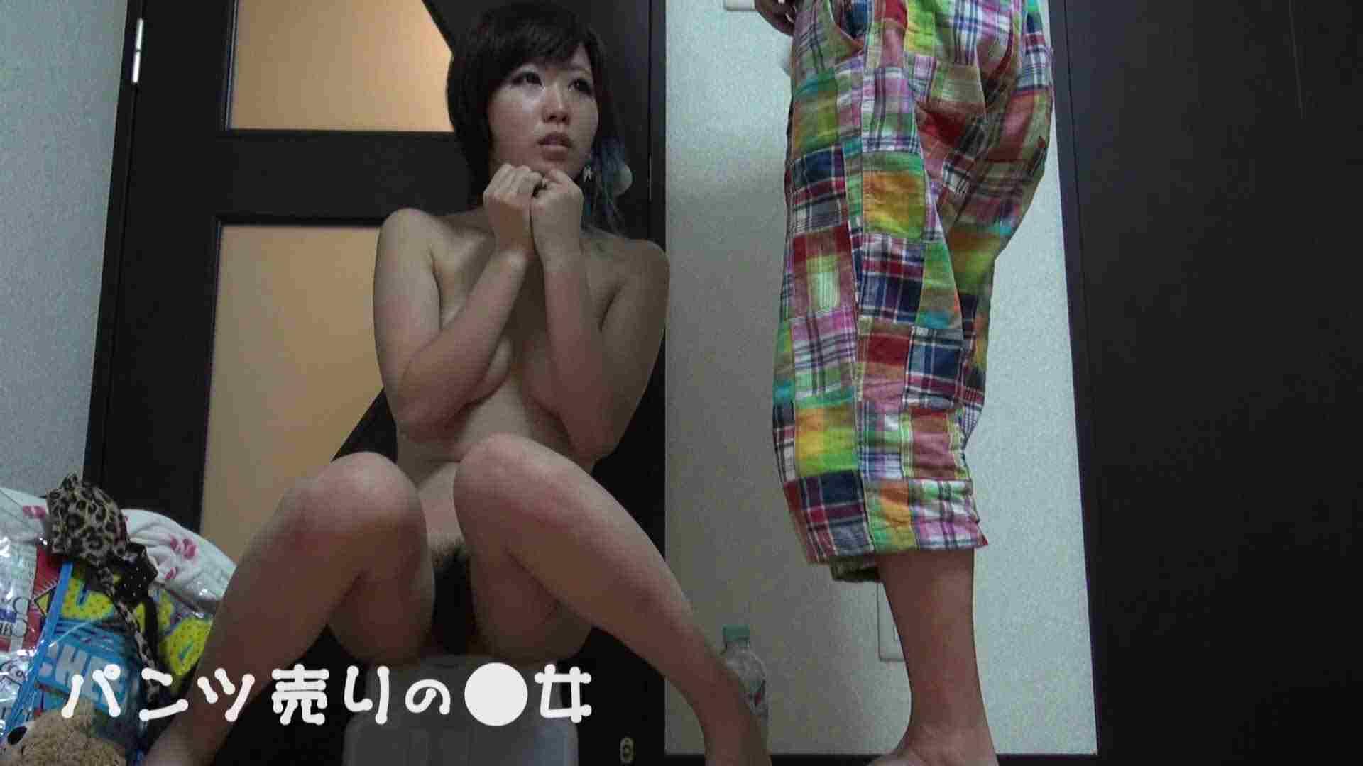 新説 パンツ売りの女の子nana02 一般投稿 | 0  97pic 43