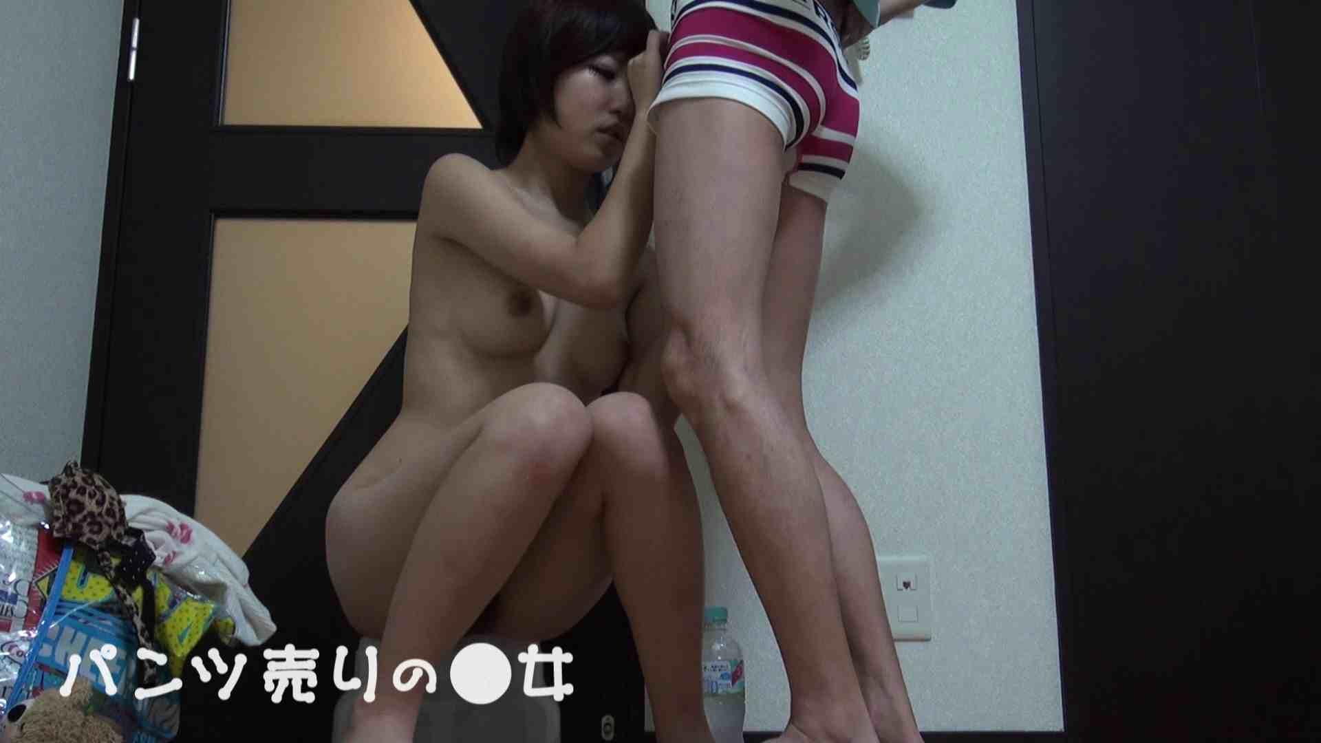 新説 パンツ売りの女の子nana02 一般投稿 | 0  97pic 45