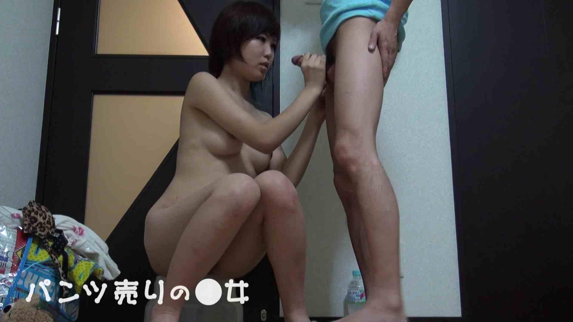 新説 パンツ売りの女の子nana02 一般投稿  97pic 50