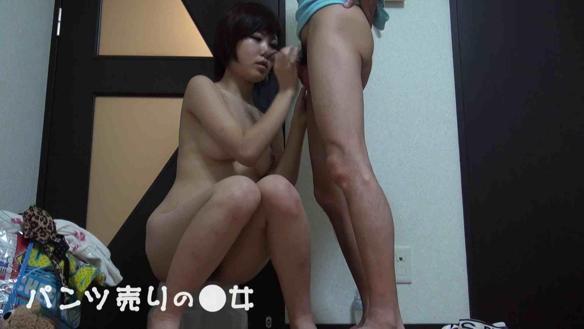 新説 パンツ売りの女の子nana02 一般投稿 | 0  97pic 51