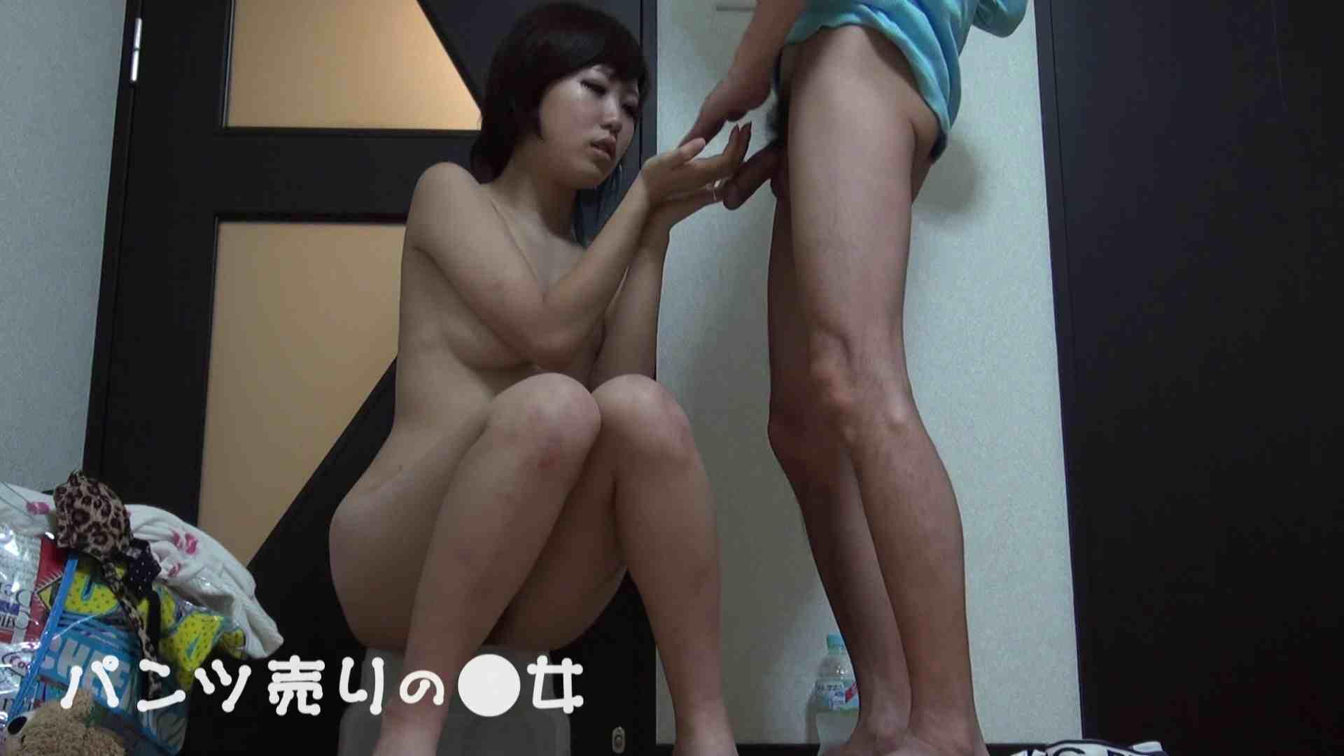 新説 パンツ売りの女の子nana02 一般投稿  97pic 62