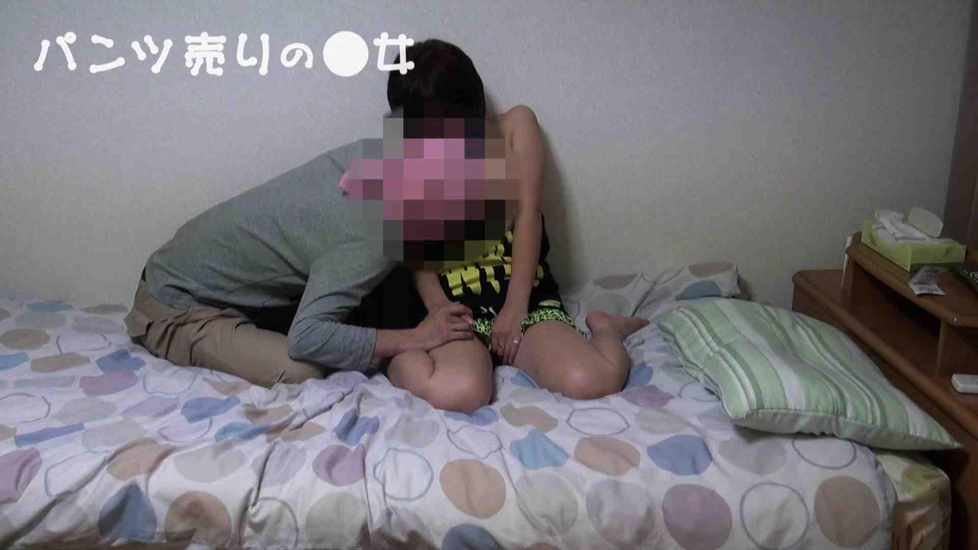 新説 パンツ売りの女の子nana04 一般投稿 | 0  49pic 9