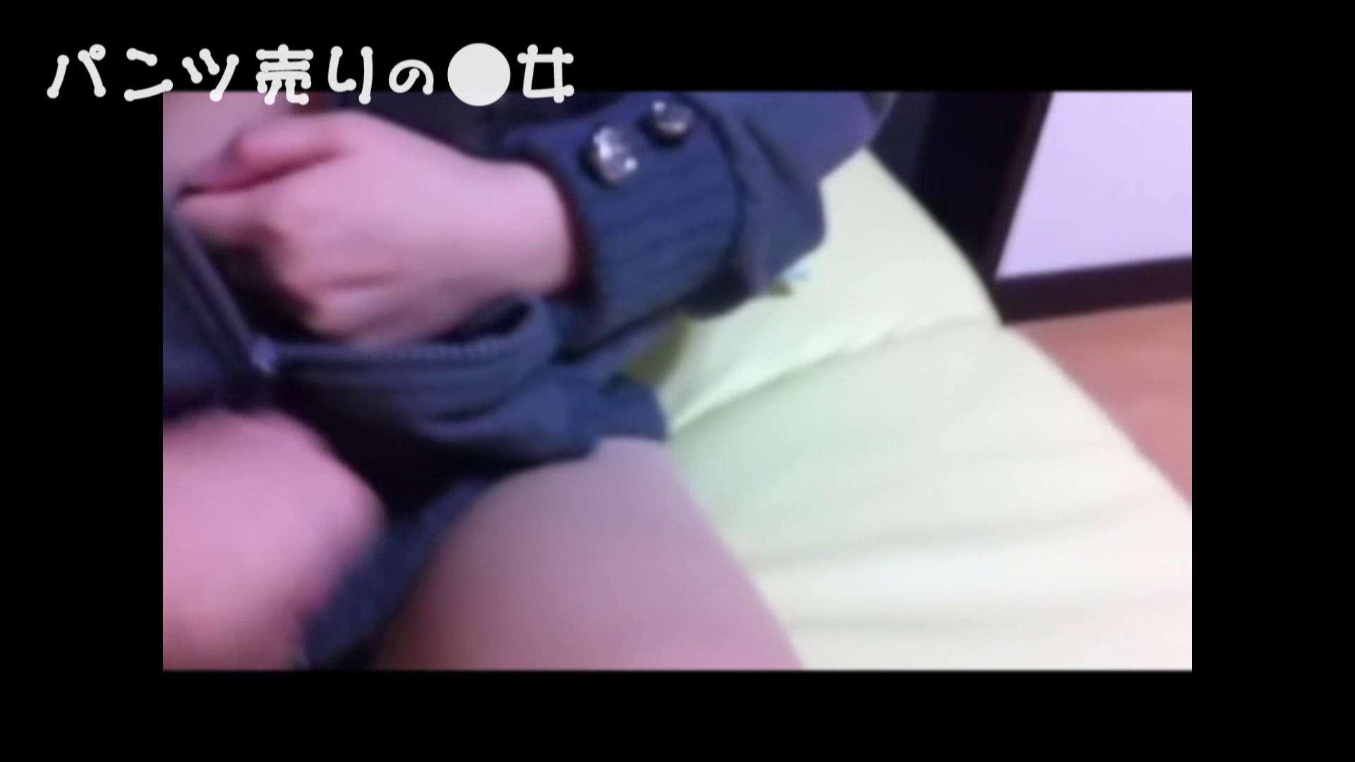 新説 パンツ売りの女の子nana05 一般投稿  76pic 4