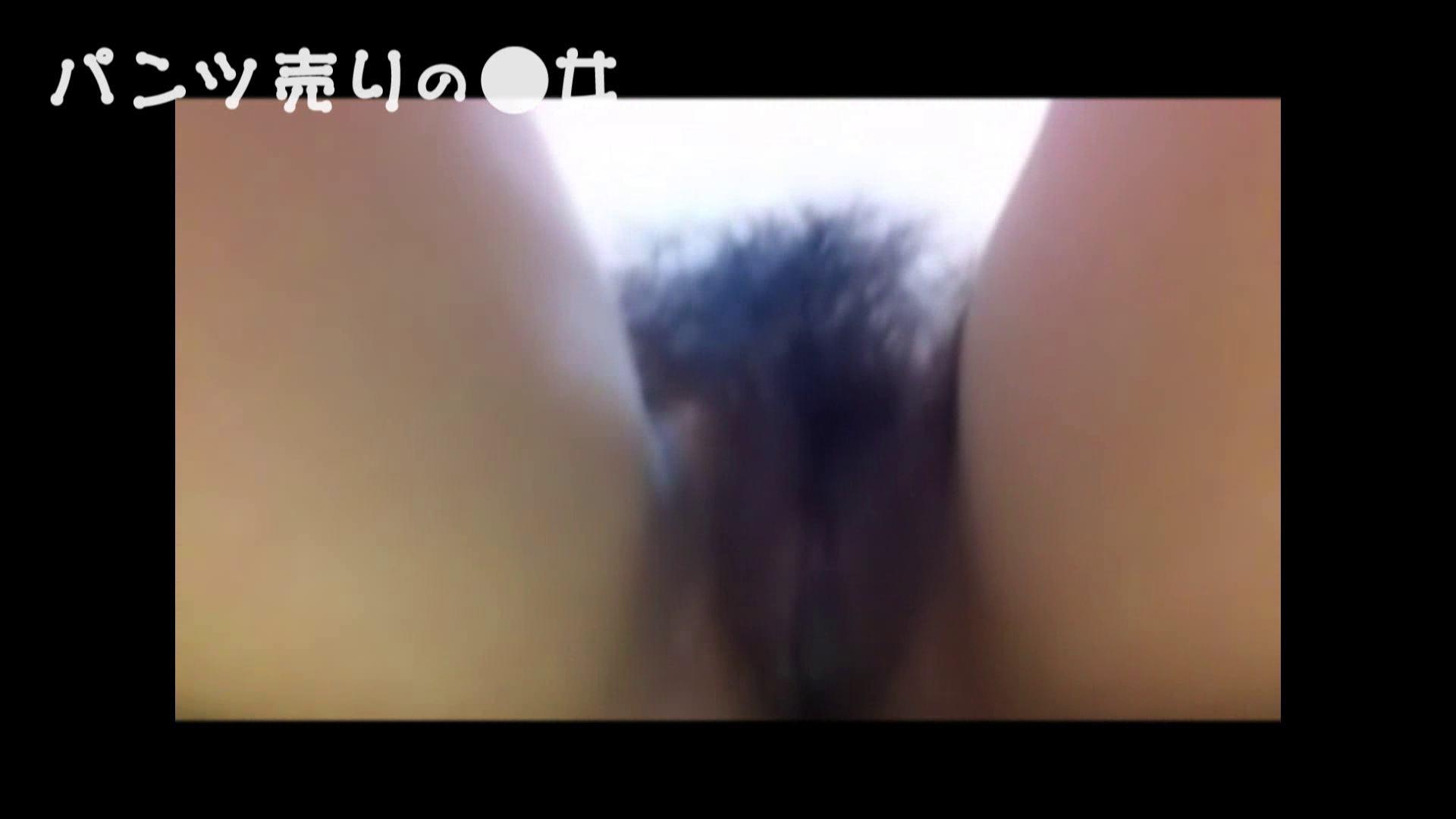 新説 パンツ売りの女の子nana05 一般投稿   SEX映像  76pic 13