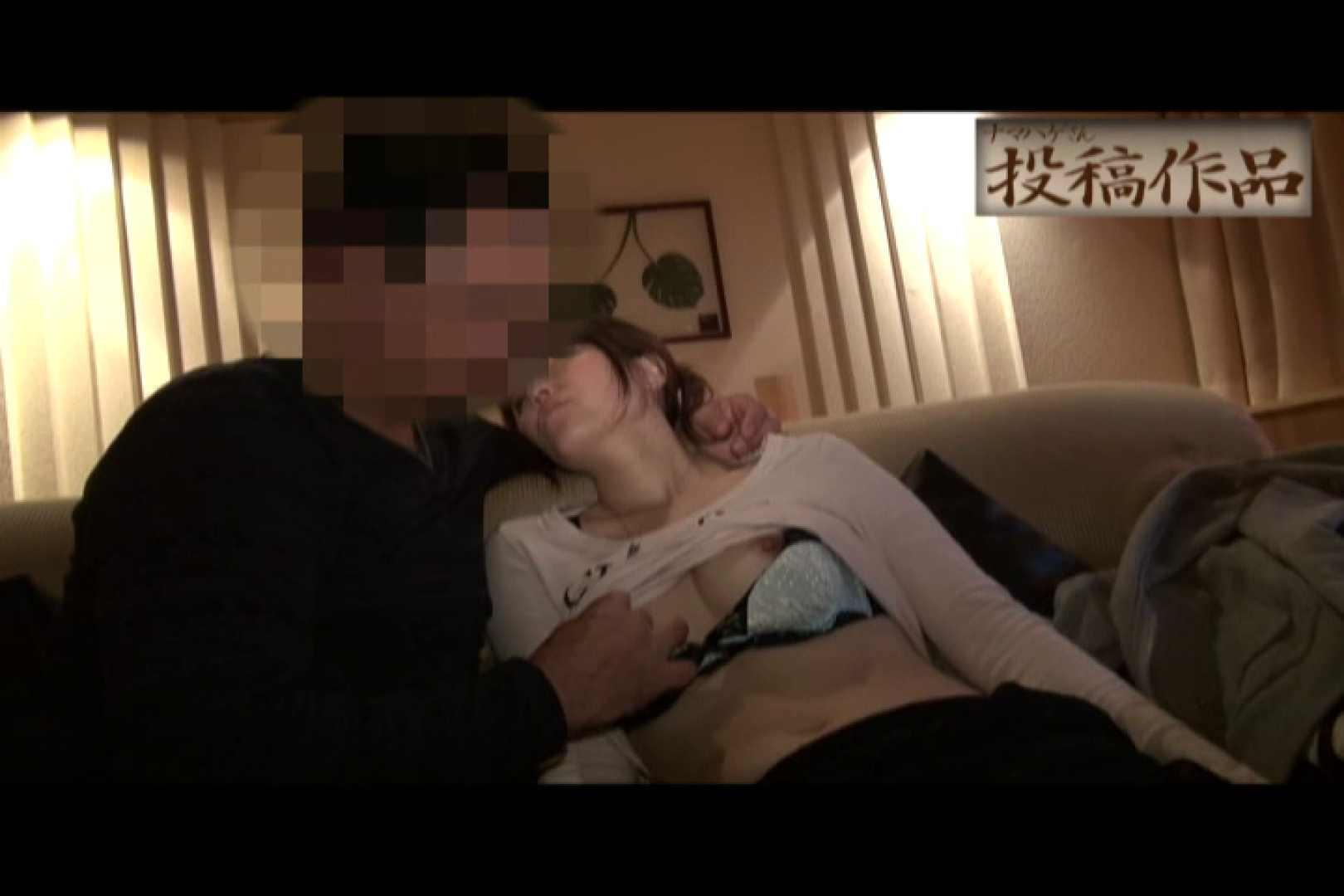ナマハゲさんのまんこコレクション sakura 一般投稿 | 0  106pic 15