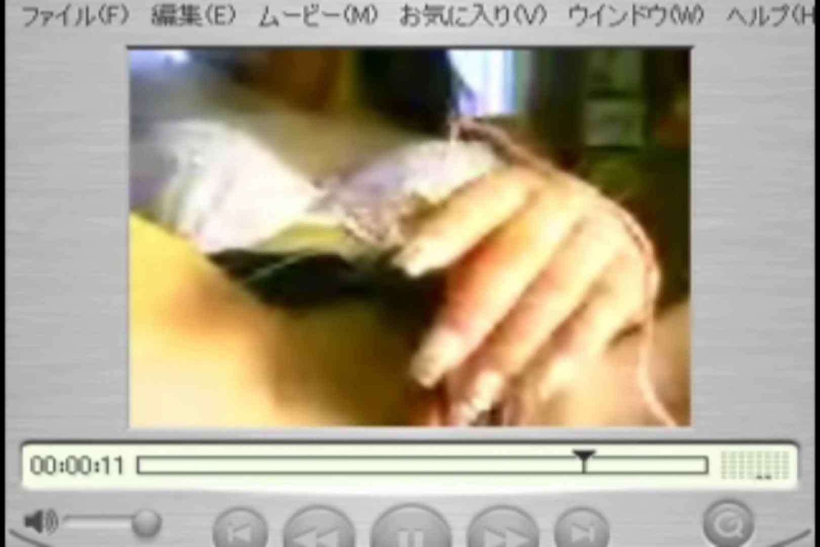 Shigeruのアルバム 流出作品  98pic 32