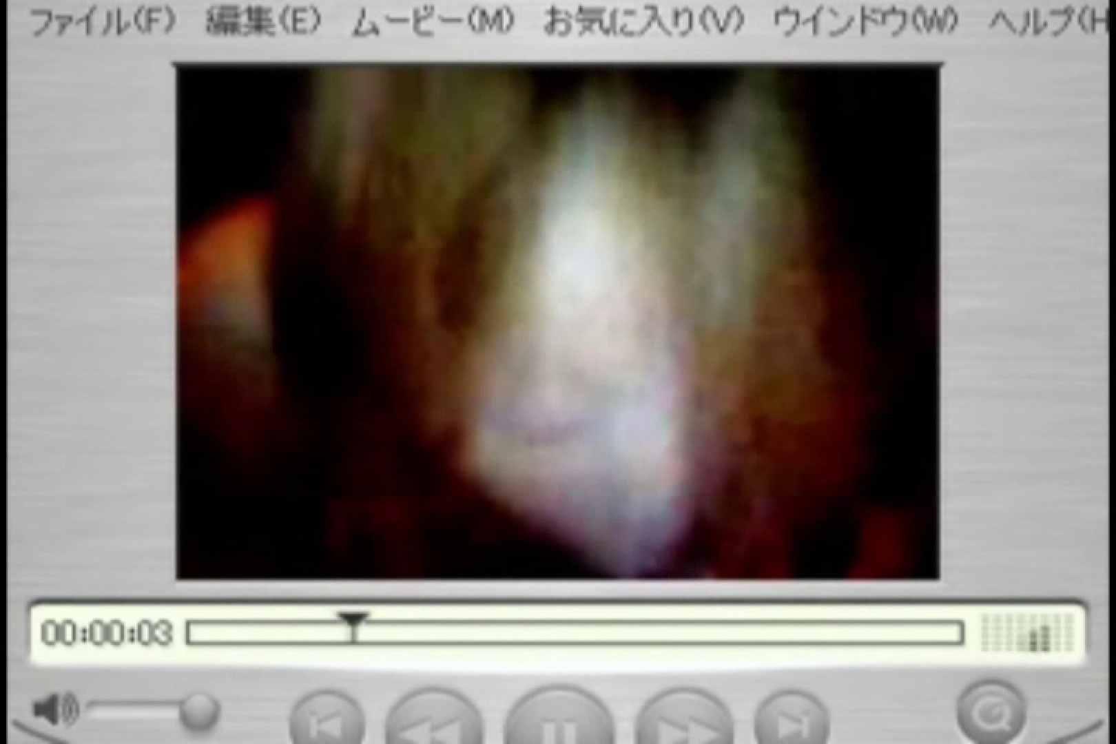 Shigeruのアルバム 流出作品  98pic 34