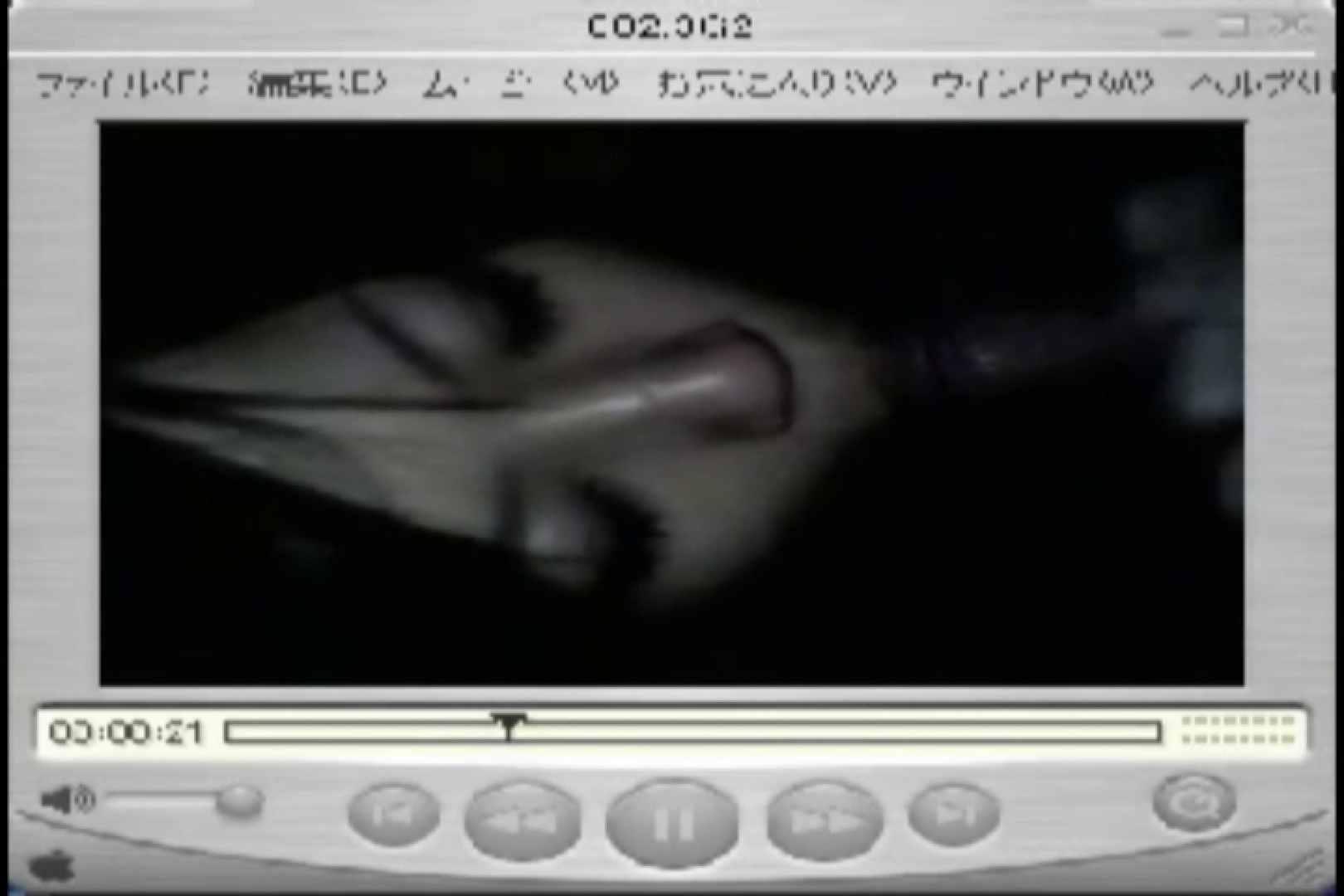 Shigeruのアルバム 流出作品  98pic 54