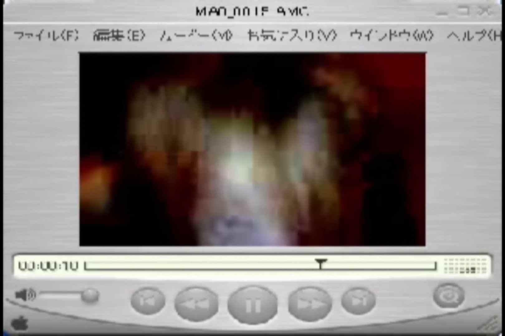 Shigeruのアルバム 流出作品  98pic 86