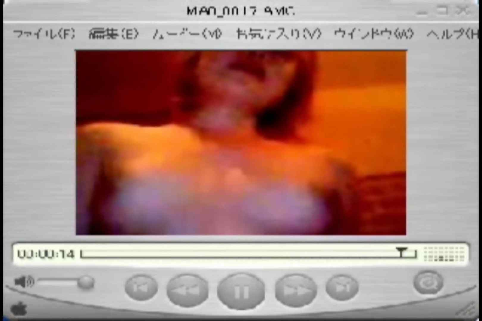 Shigeruのアルバム 流出作品 | 0  98pic 89