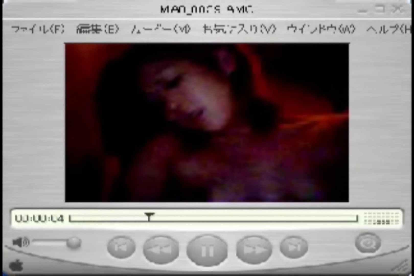 Shigeruのアルバム 流出作品 | 0  98pic 95