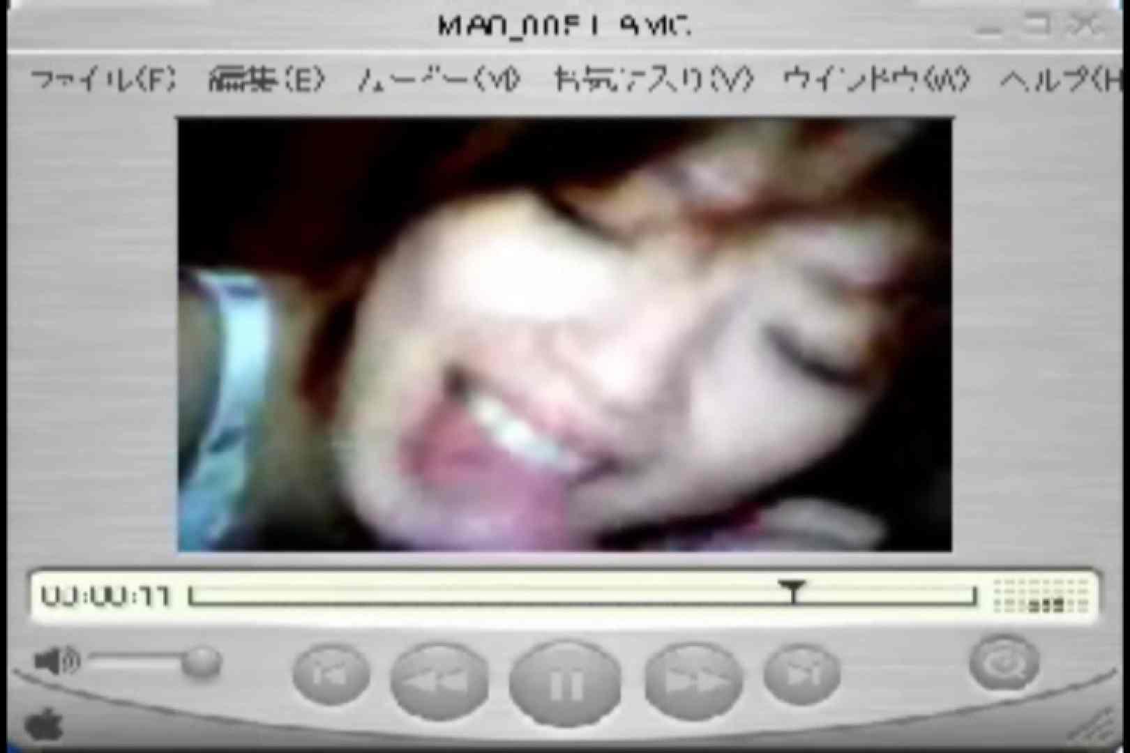 Shigeruのアルバム 流出作品 | 0  98pic 97