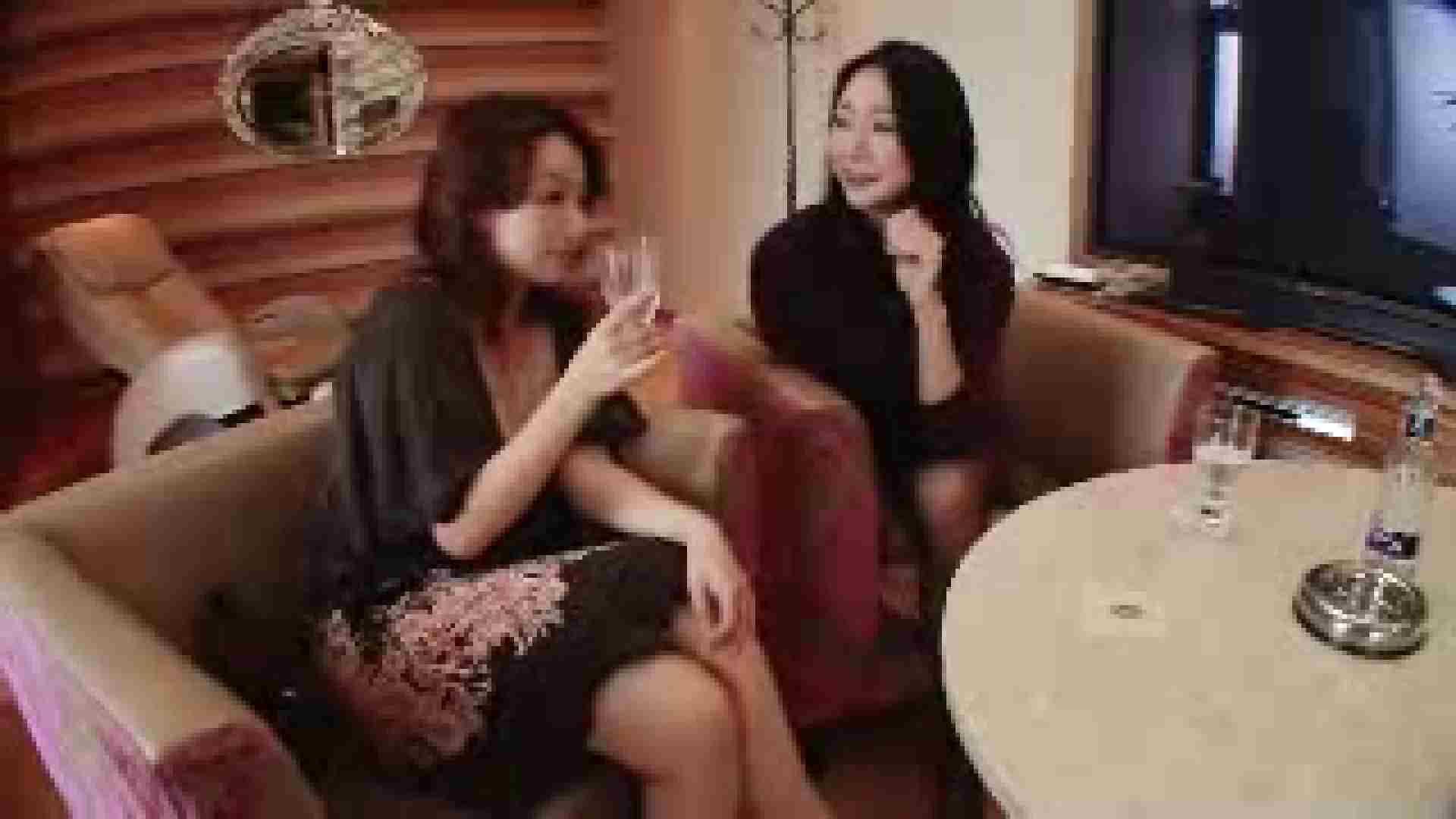 親友同士で競演 超美形のSEXパーティ Vol.01 エッチなOL ワレメ動画紹介 73pic 14