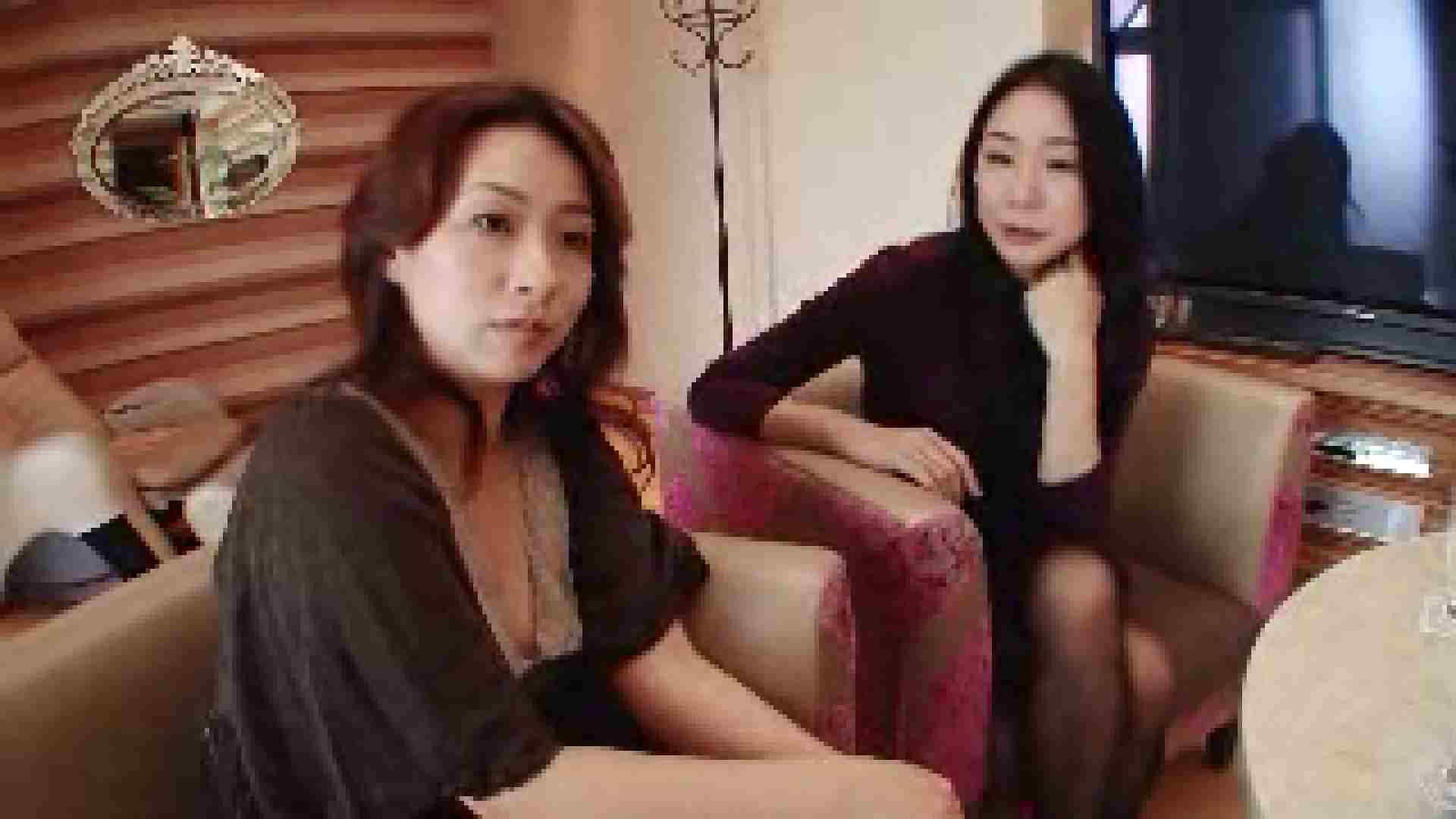親友同士で競演 超美形のSEXパーティ Vol.01 SEX映像 | エッチな熟女  73pic 28