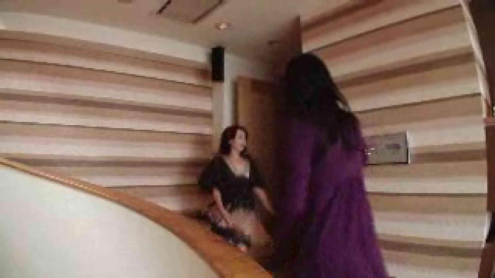 親友同士で競演 超美形のSEXパーティ Vol.01 エッチなOL ワレメ動画紹介 73pic 35