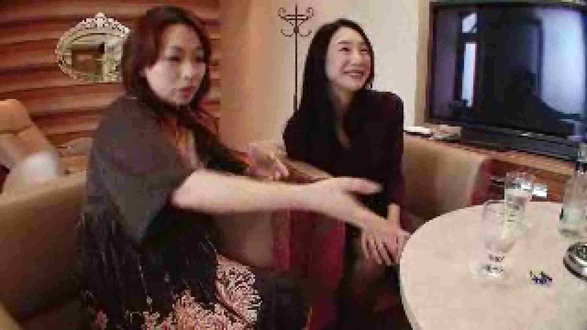 親友同士で競演 超美形のSEXパーティ Vol.01 SEX映像 | エッチな熟女  73pic 55