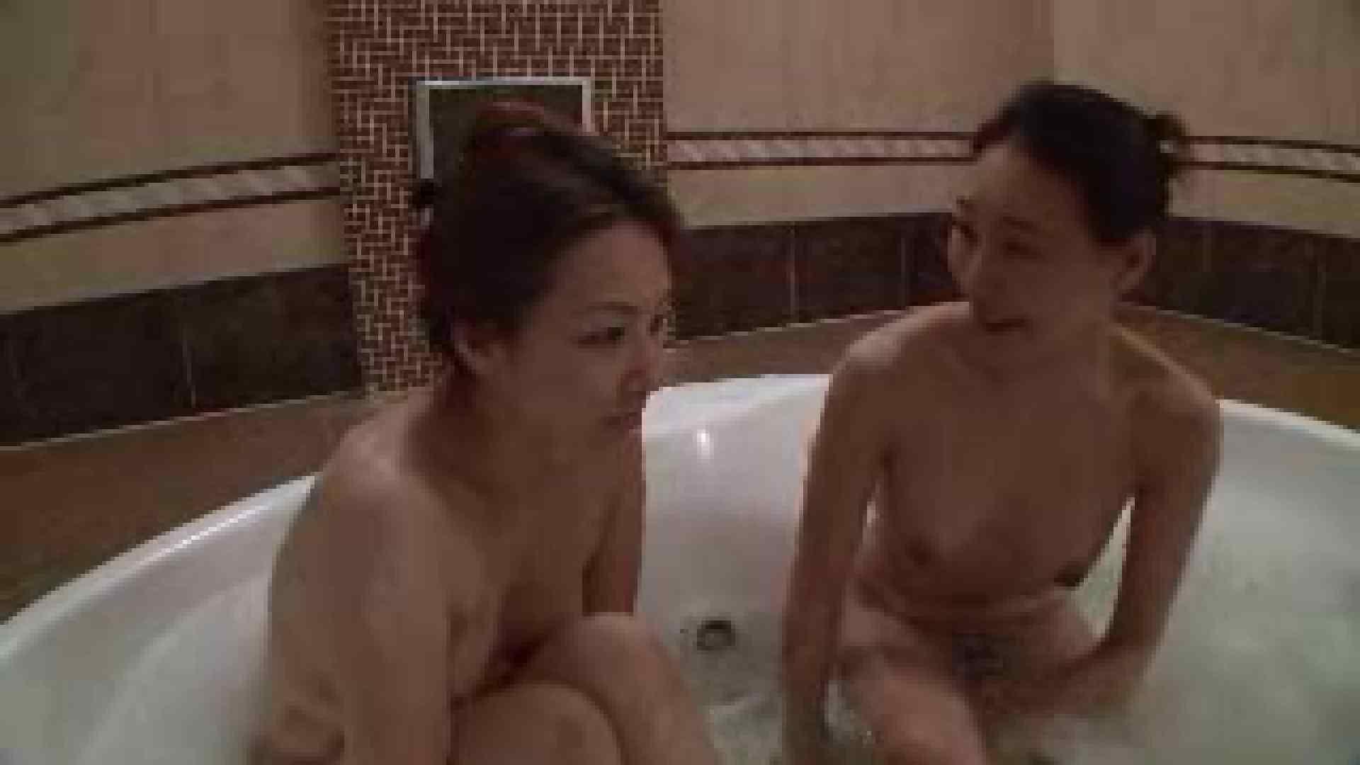 親友同士で競演 超美形熟女のSEXパーティ Vol.06 SEX映像 オマンコ動画キャプチャ 73pic 17