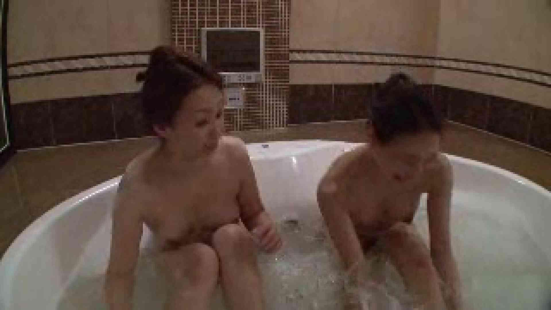 親友同士で競演 超美形熟女のSEXパーティ Vol.06 SEX映像 オマンコ動画キャプチャ 73pic 26