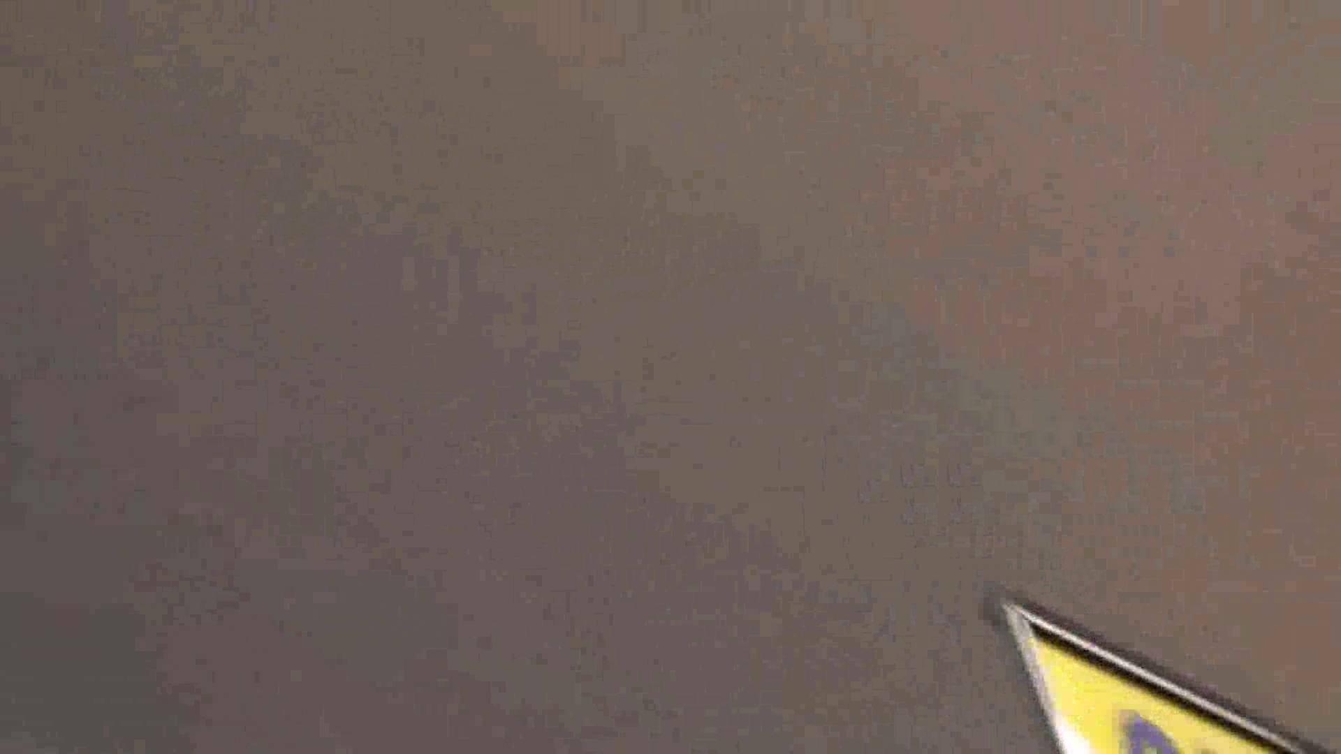 真剣に買い物中のgal達を上から下から狙います。vol.01 エッチなOL  85pic 15