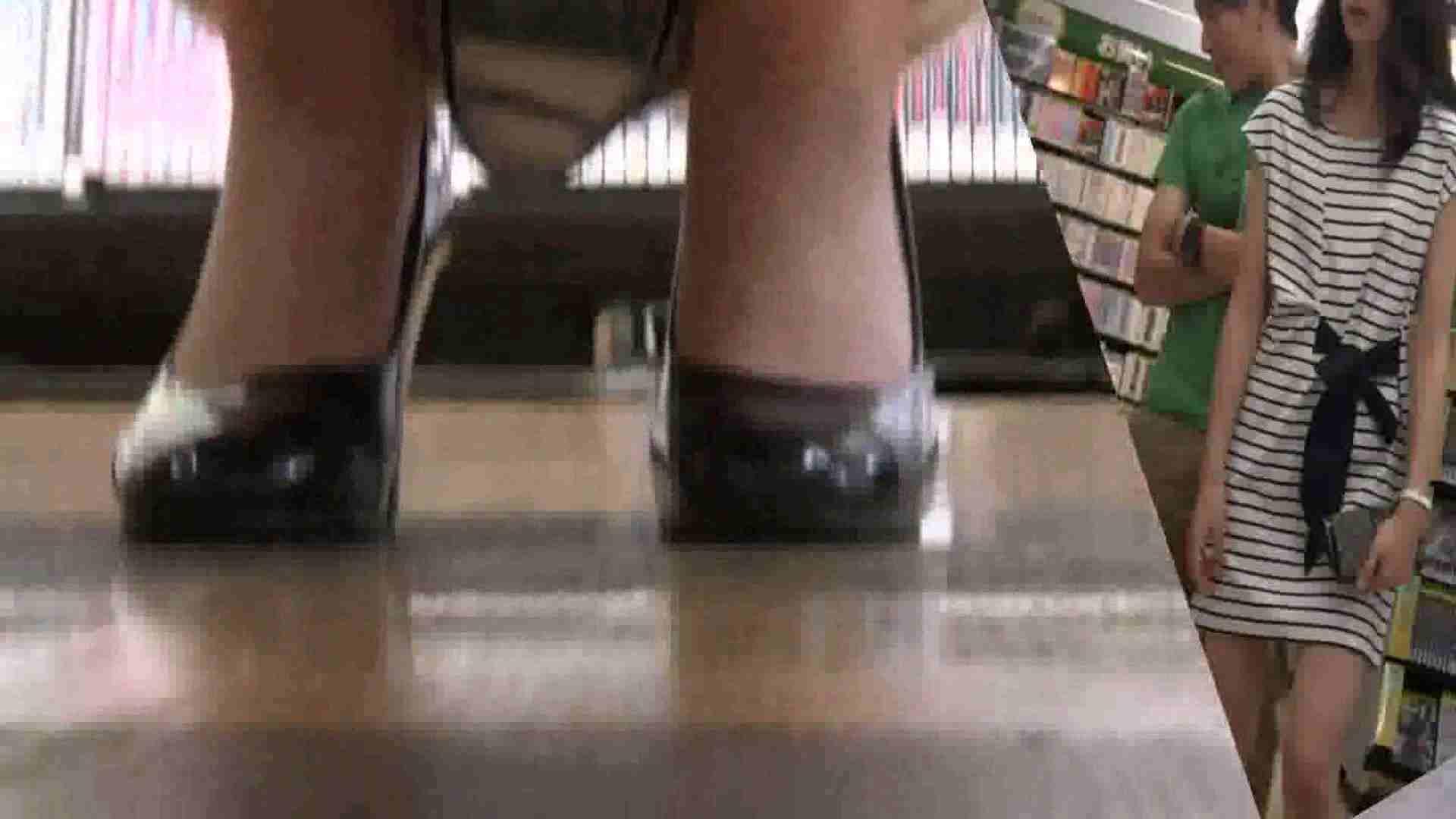 真剣に買い物中のgal達を上から下から狙います。vol.01 エッチなOL | エッチなJK  85pic 73
