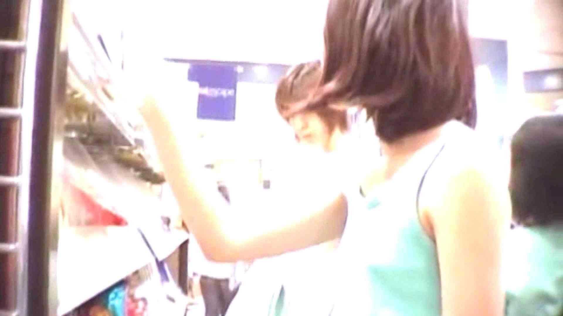 真剣に買い物中のgal達を上から下から狙います。vol.02 エッチなJK AV無料 85pic 44