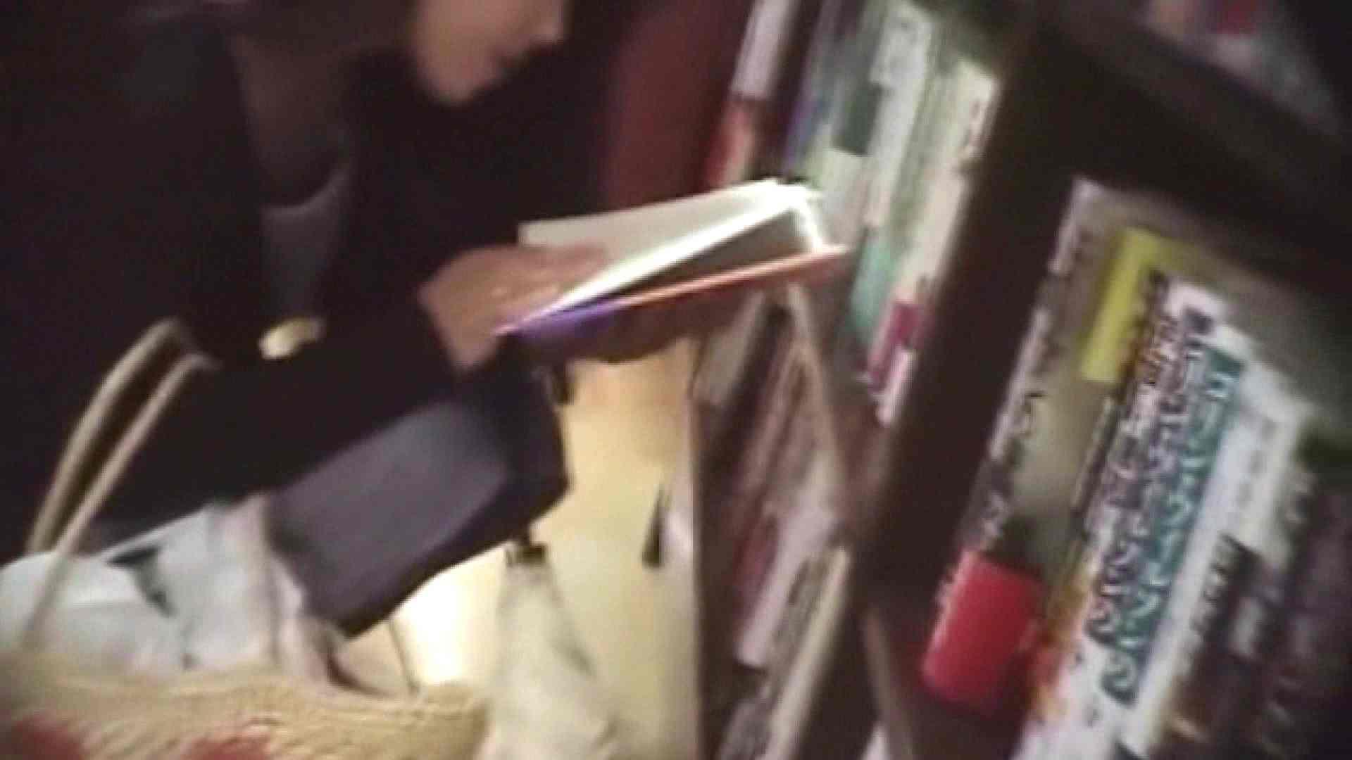 真剣に買い物中のgal達を上から下から狙います。vol.05 チラ系 オメコ動画キャプチャ 48pic 16